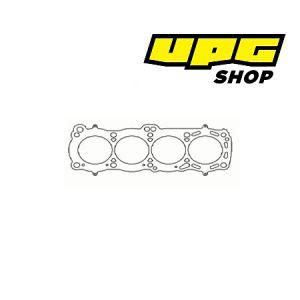 Nissan CA18 DOHC - Athena Гарнитура Глава
