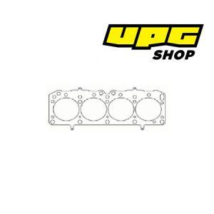 Ford / Lotus BDG - Athena Head Gasket