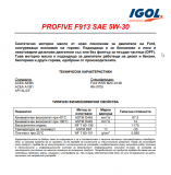 IGOL PROFIVE F913 5W30 synthetic oil 2L